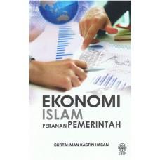 Ekonomi Islam Peranan Pemerintah