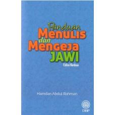 Panduan Menulis dan Mengeja Jawi (Edisi Kedua)