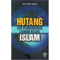 HUTANG DAN PEMBANGUNAN EKONOMI NEGARA ISLAM